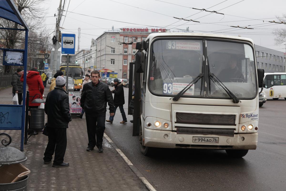 В Ярославле продолжат поднимать цены на проезд в маршрутках?