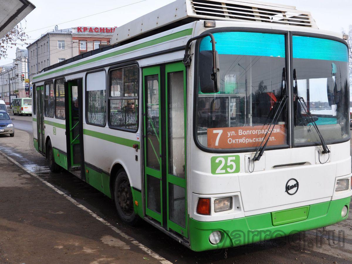 В Ярославле молния ударила в троллейбус: водитель госпитализирован