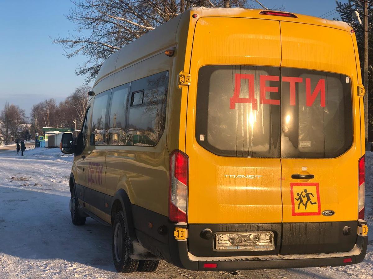 В этом году за счет федерального бюджета для Ярославской области купили 11 школьных автобусов