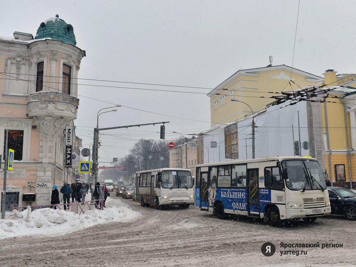 К 2014 году в Ярославле появится новая транспортная схема