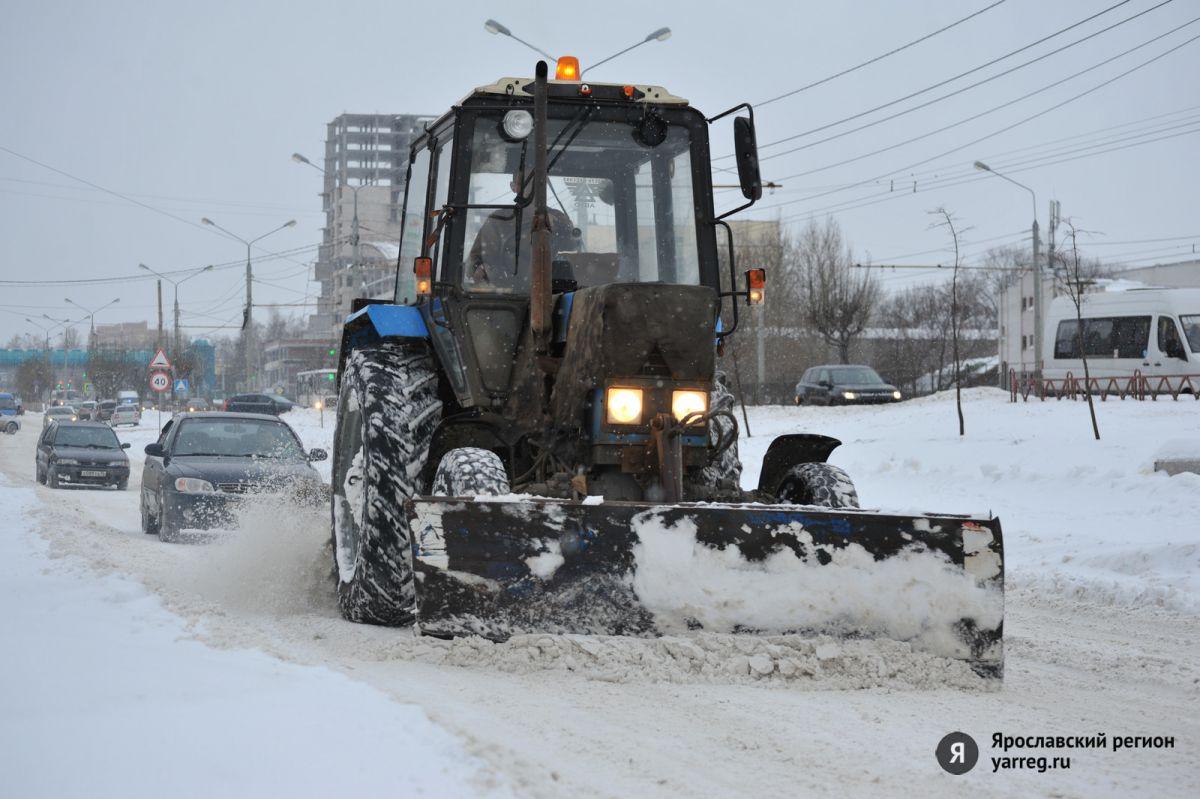 В центре Ярославля из-за уборки снега временно ограничат парковку