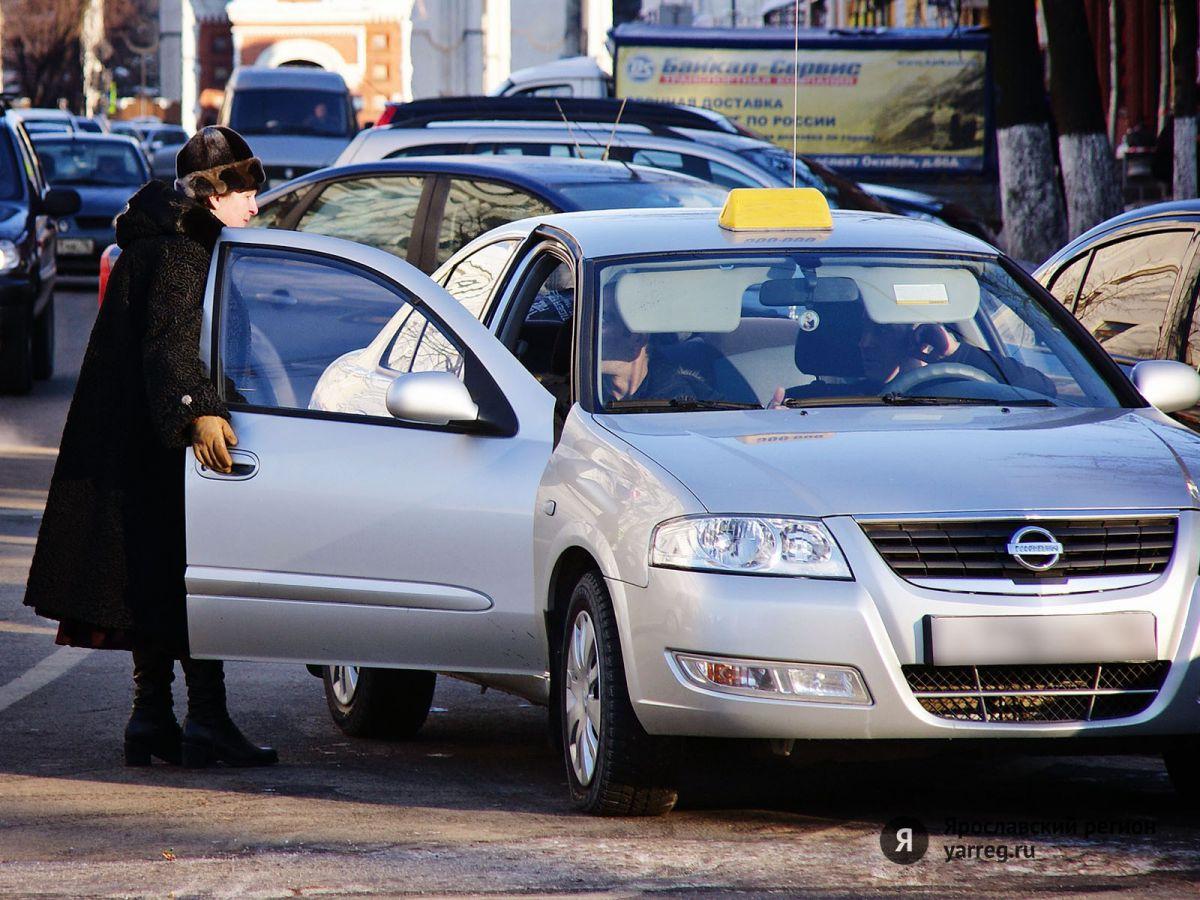 В России появился сервис, где пассажиры могут назначить свою цену за поездку в такси