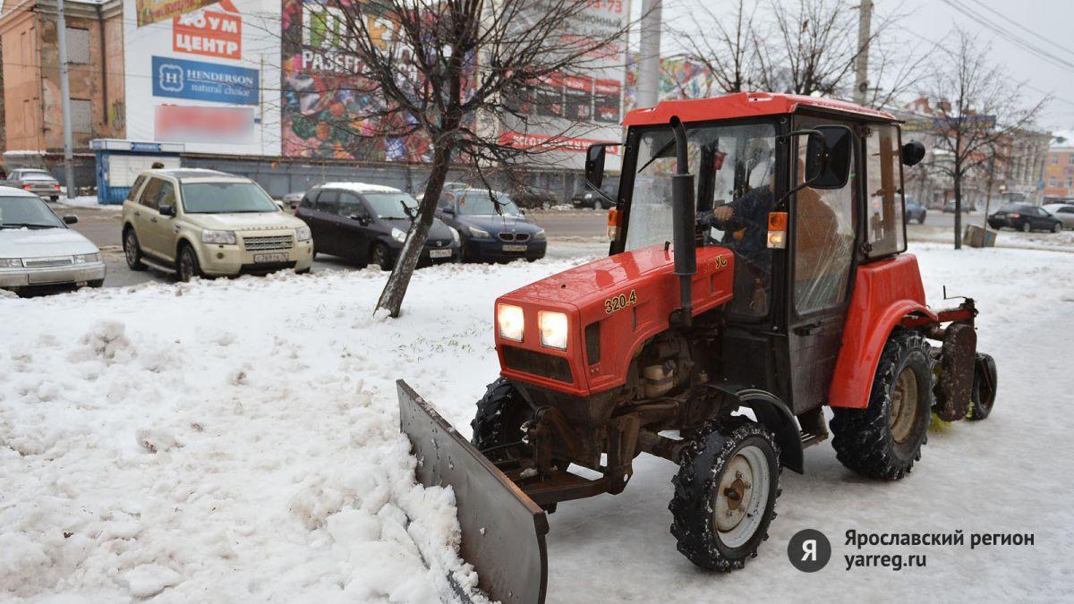 Аукцион по уборке дорог Ярославля признан несостоявшимся
