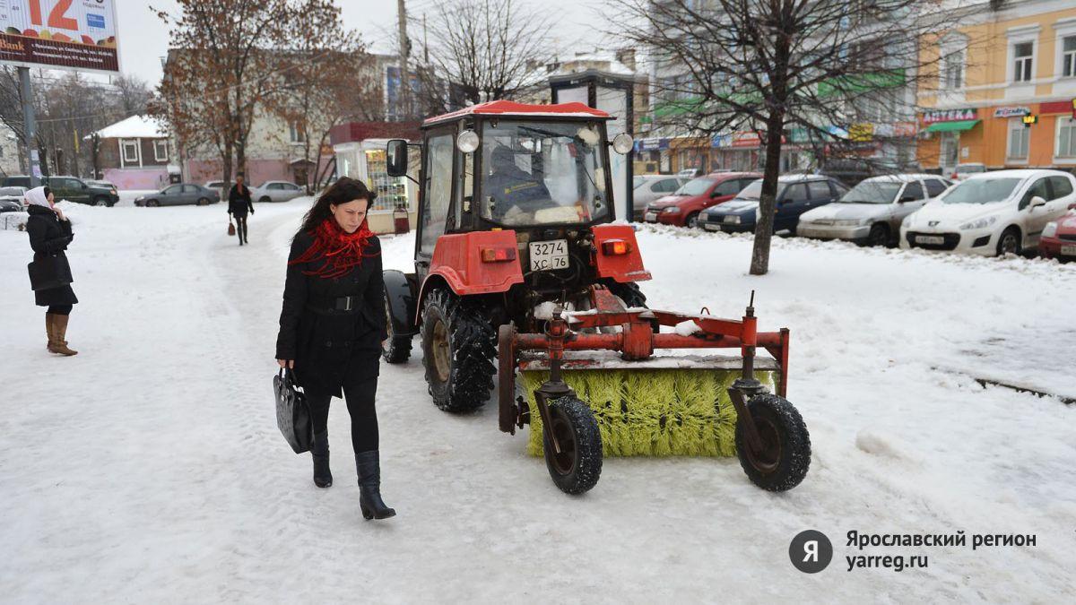 На Ярославль надвигается снегопад